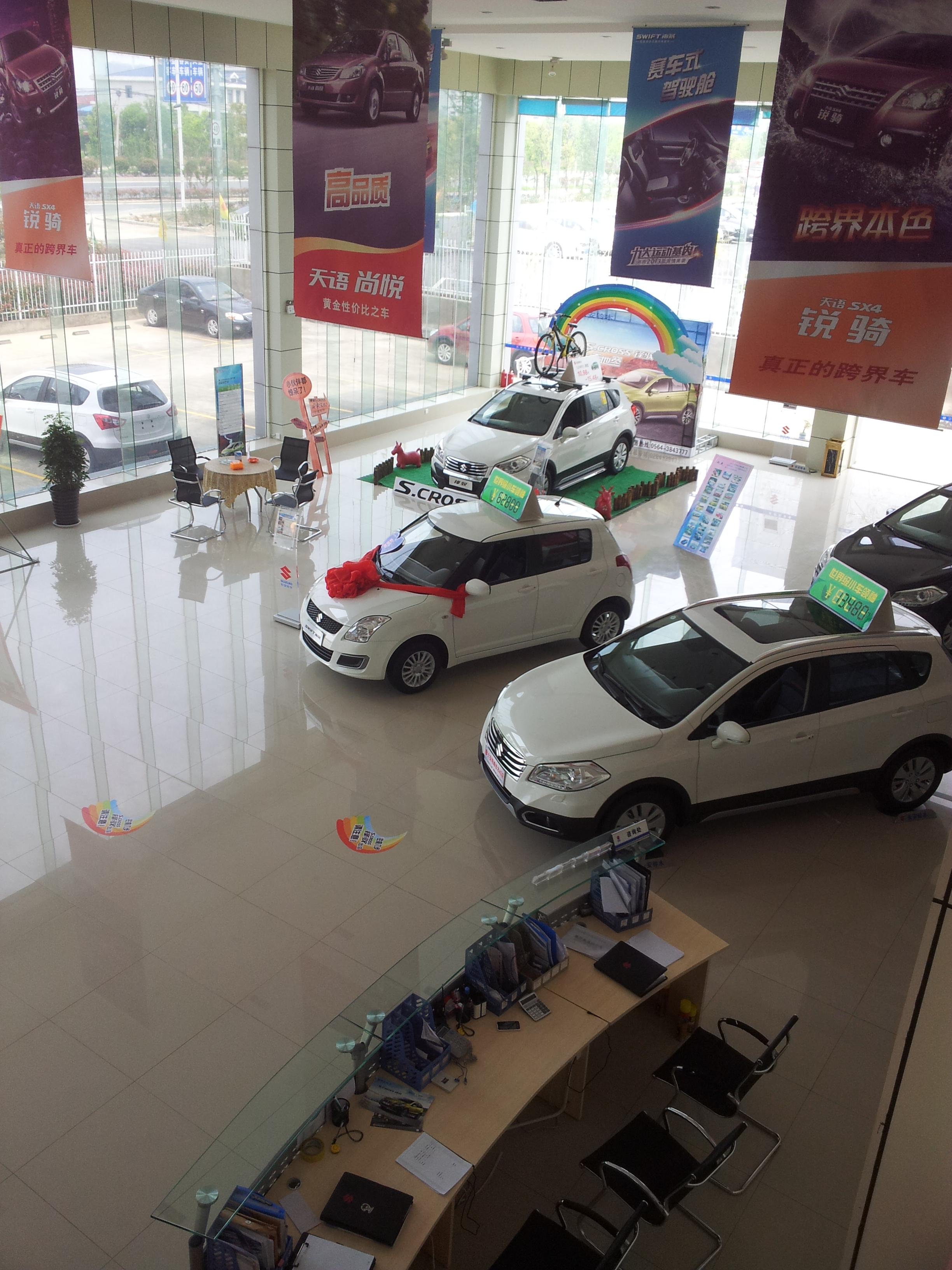 4s店销售顾问接待流程_4s店销售顾问的收入