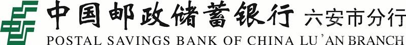 邮储银行标志_副本.jpg