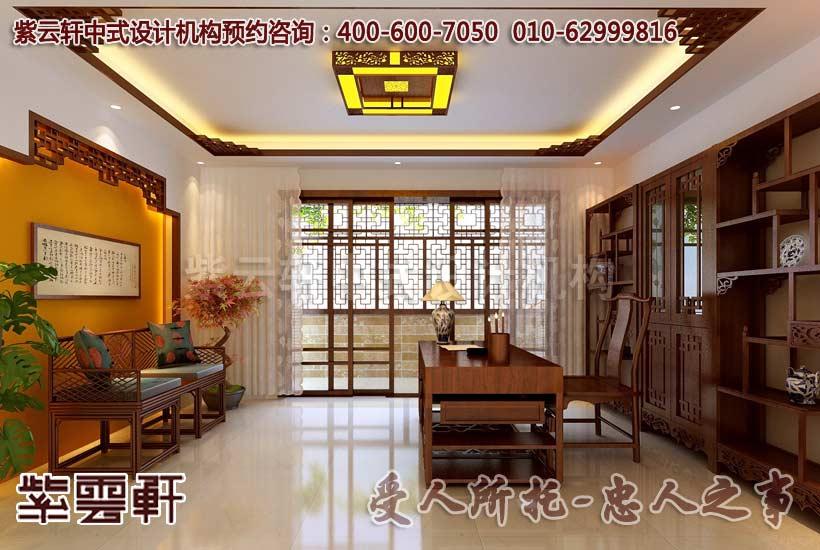 紫云轩中式装修设计之别墅装修效果图合集第二季