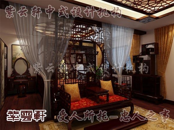 紫云轩中式装修设计之家装卧室装修效果图合集第4季