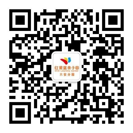 六安园 微官网二维码.jpg