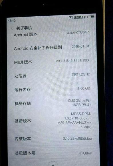 500元出红米2电信4g手机