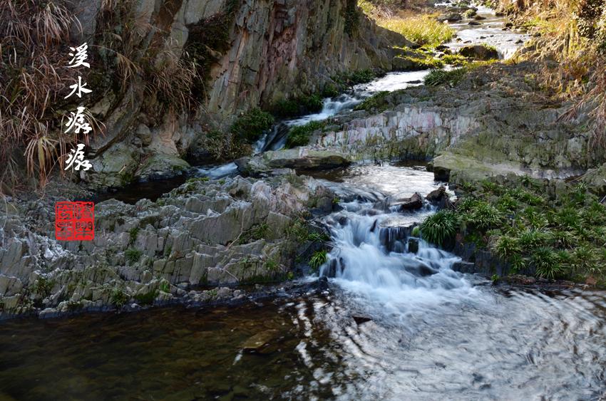 溪水潺潺.jpg