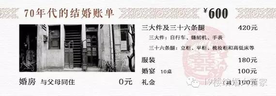 QQ图片20160830141202.png