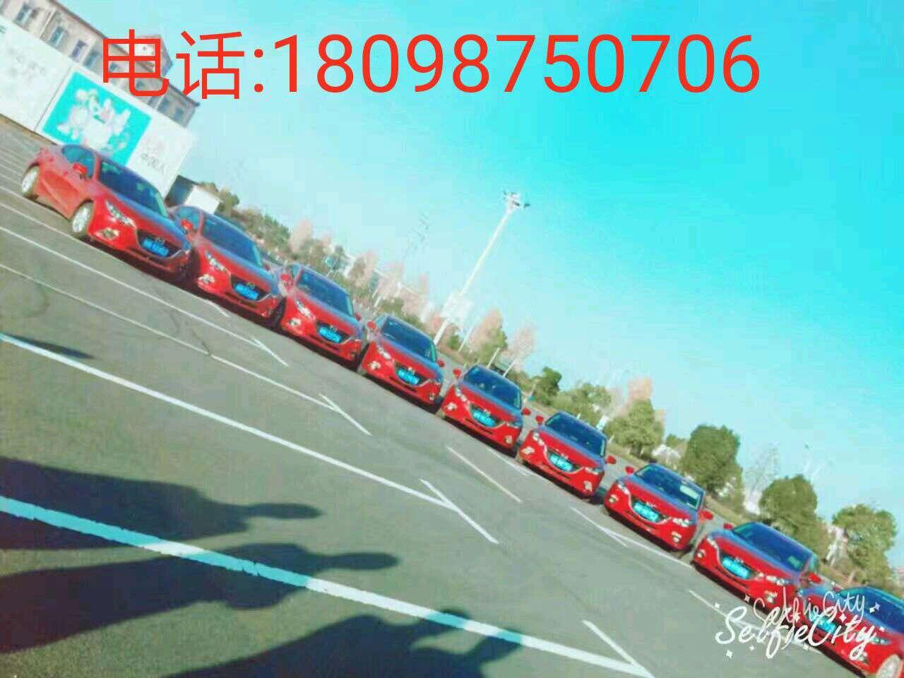 1478941170879.jpg