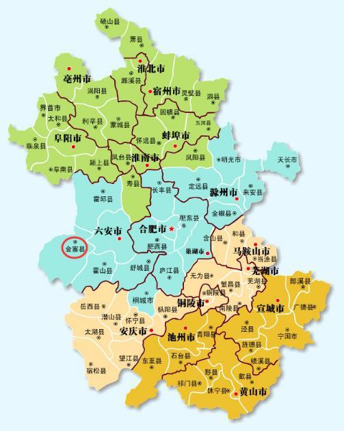市辖县,是安徽省面积最大、人口 湖北省两省相邻,东连六安市裕华