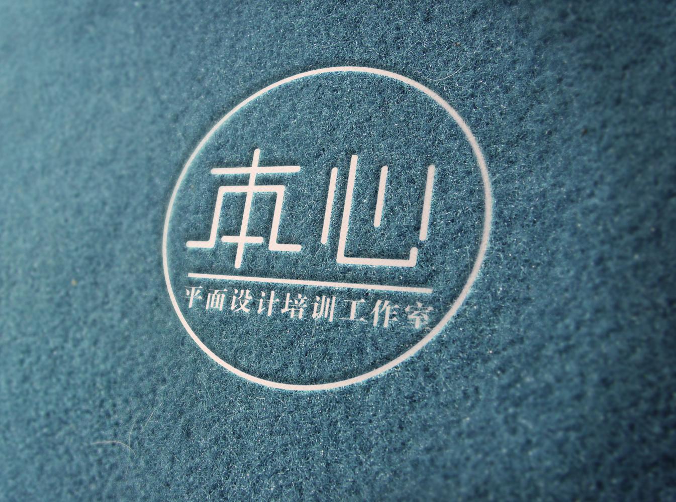 本心logo展示4.jpg