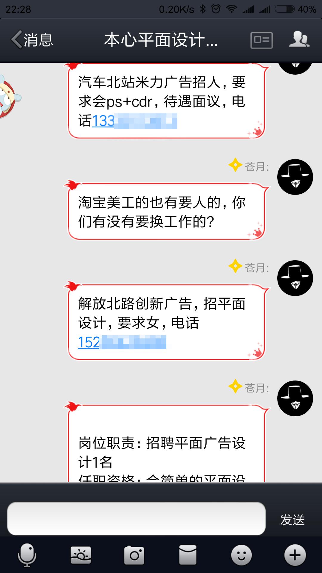 Screenshot_2017-02-03-22-28-01-604_com.tencent.mo.png