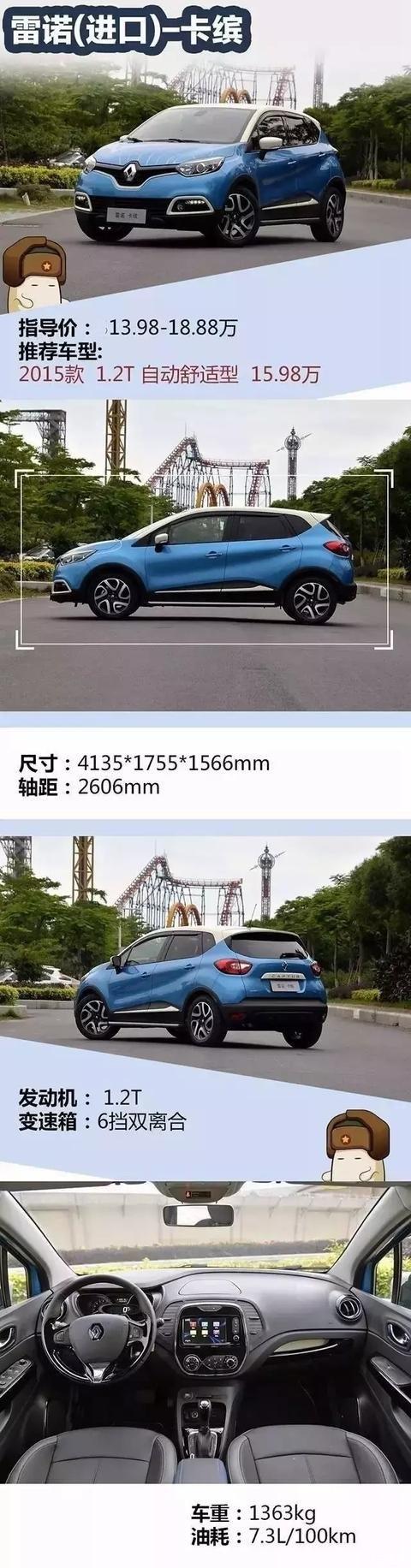 620x0_1_autohomecar__wKgH2FkBxWOAfrTQAAaG0ESESwU569.jpg
