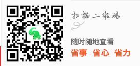 QQ截图20170612105335.jpg