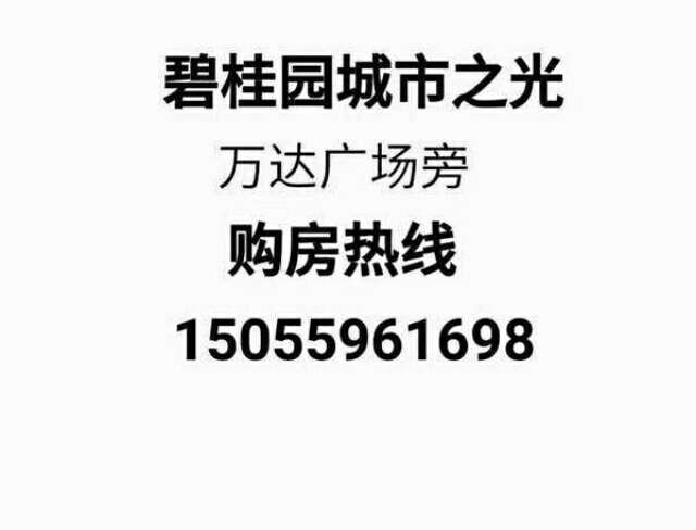 20170624_466227_1498261484527.jpg