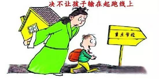 家有孩子的注意啦!六安城区公办义务教育阶段学校学区划分公布!