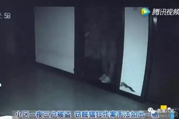 小区一夜三户被盗!窃贼作案手法如出一辙,好消息,案子破了,他们干的!