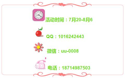 QQ图片20170725100544.png