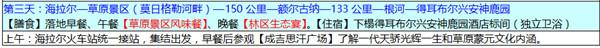 QQ截图20170725151200_副本.jpg