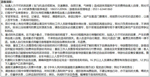QQ截图20170725151403_副本.jpg