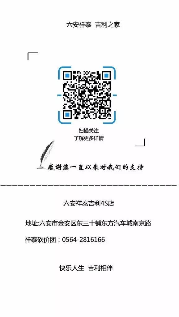 微信图片_20170831164001.jpg