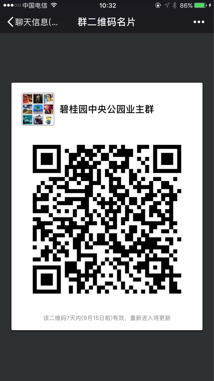20170908836071504837977224619.jpg