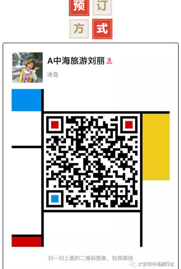 微信截图_20170913111736.png