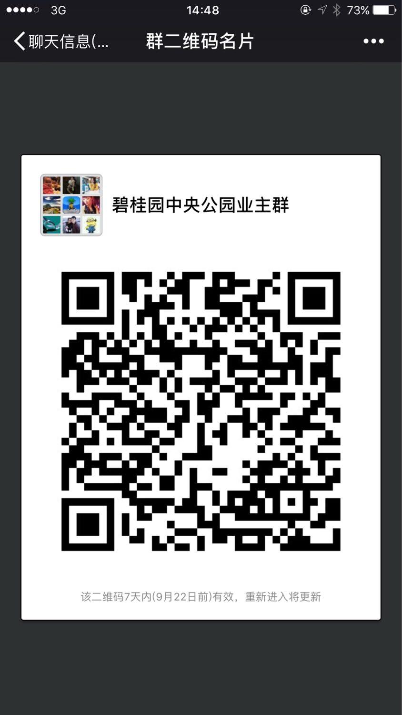 20170915836071505458162061711.jpg