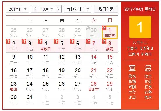 QQ图片20170922153926.png