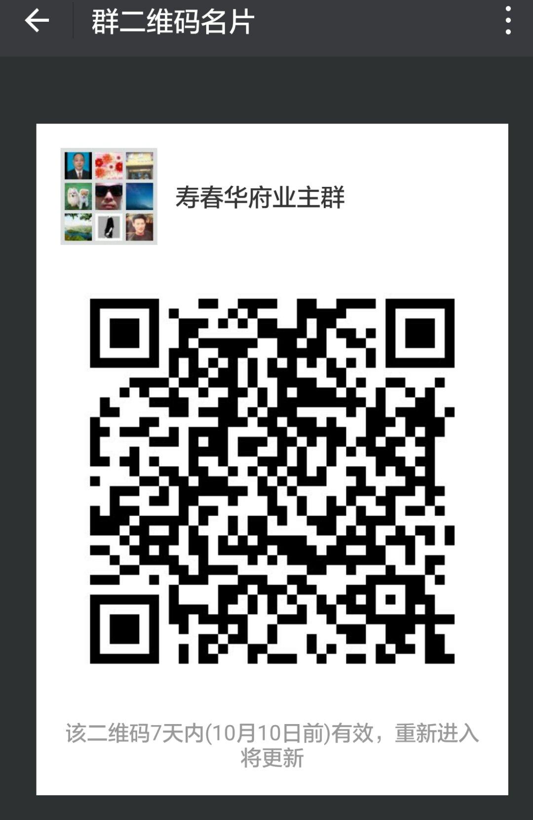 微信图片_20171003072135.jpg