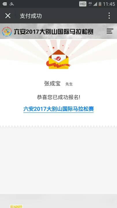 20171009_456880_1507546475709.jpg
