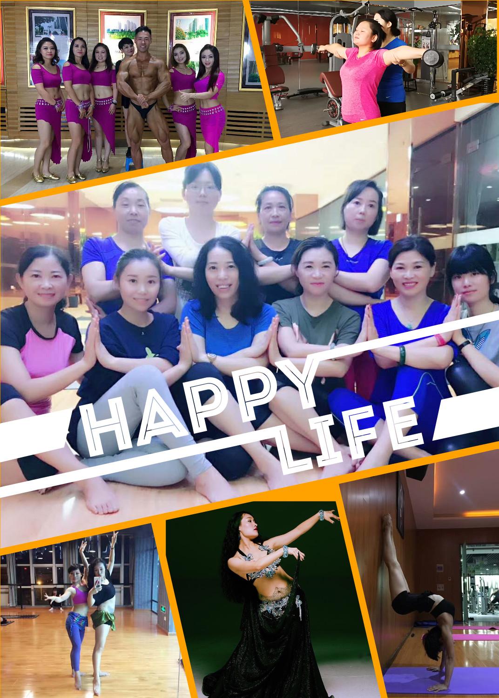 课程时间:下午3:00~4:00                     晚上6:40~7:40 流瑜伽、球瑜伽、高温瑜伽、八支分法瑜 ...
