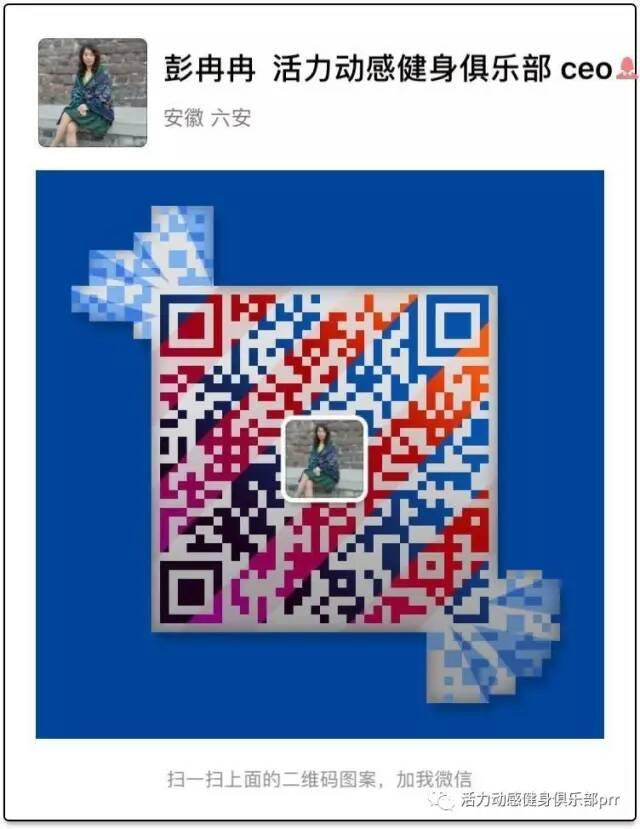 20171008_461903_1507449658142.jpg