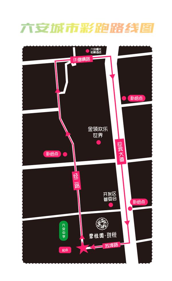 线路图.png