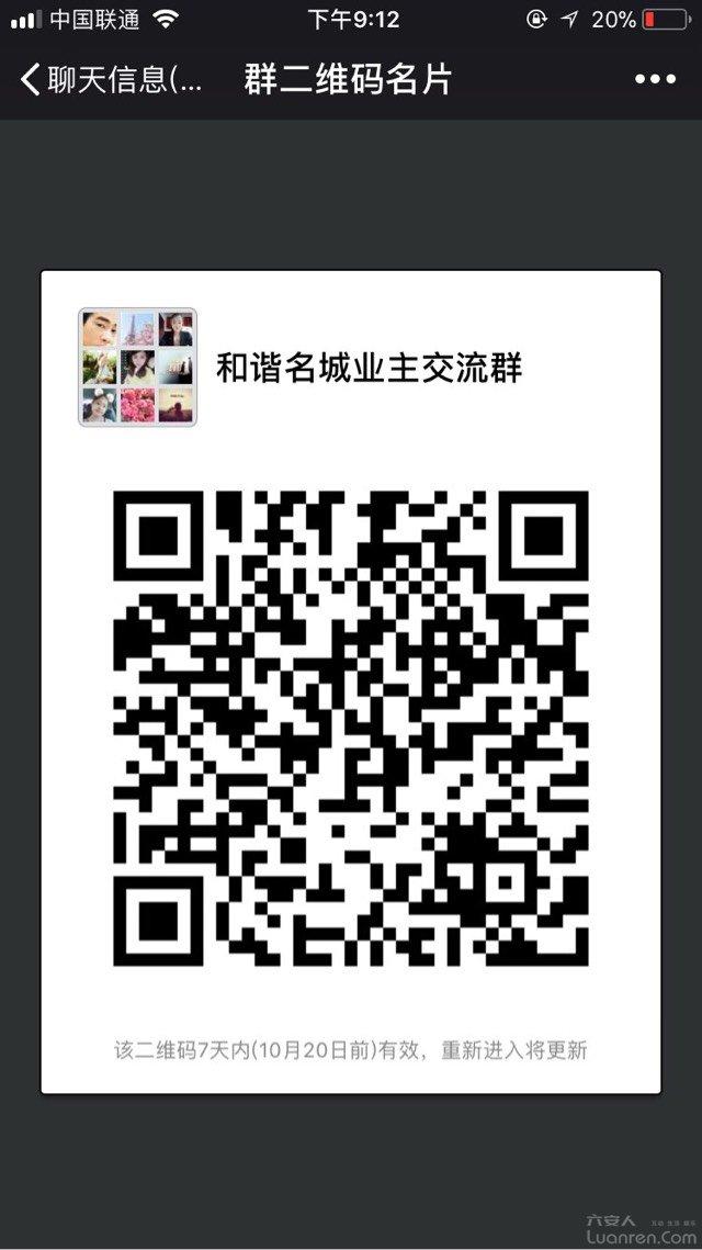 201710134772531507900497343158.jpg