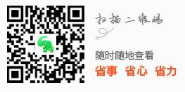 QQ截图20171027110253.jpg