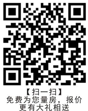 报名端口02.jpg