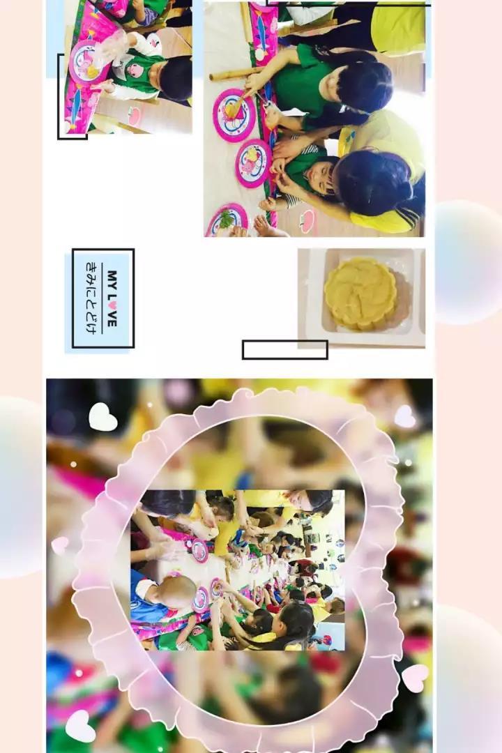 微信图片_20171113141101.jpg