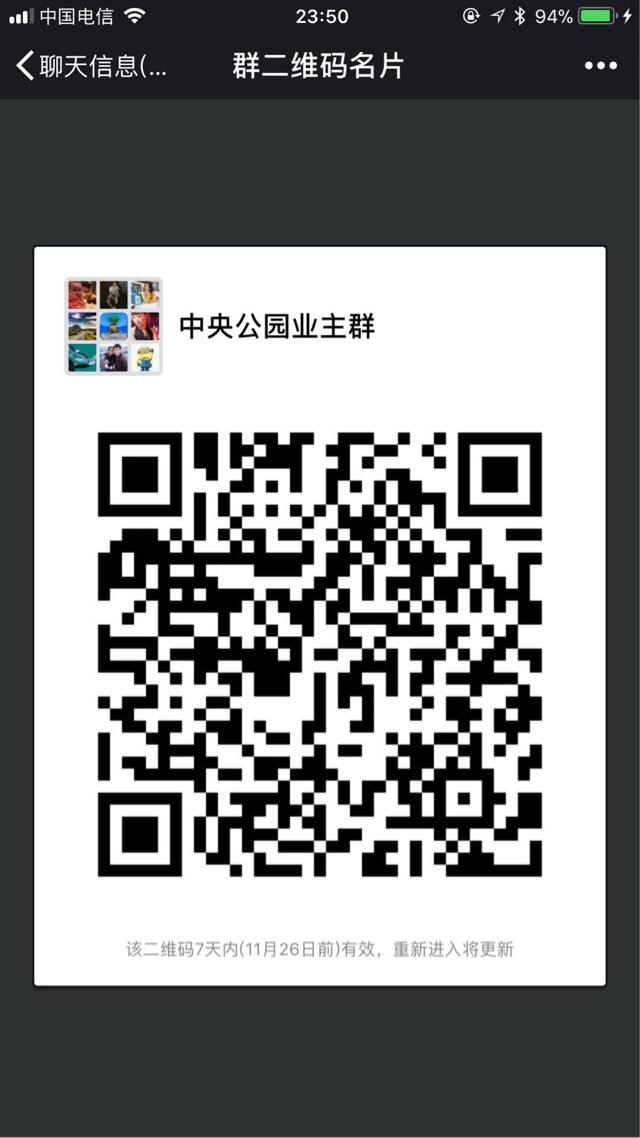 20171119836071511106672464219.jpg