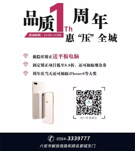 QQ图片20171120105249.png