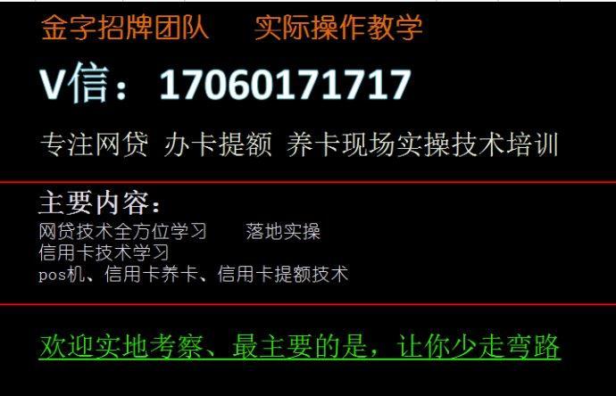 微信图片_20171118165755.jpg