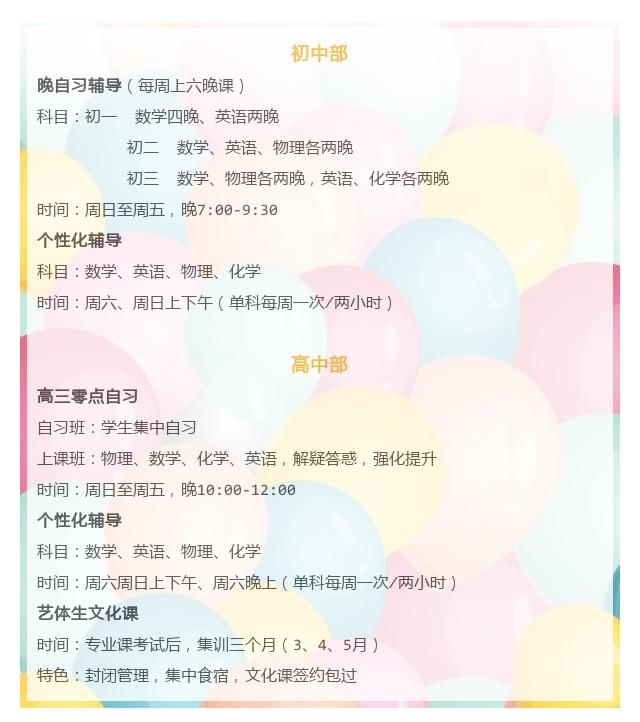 wxeditor-171124-134809-112_看图王.jpg
