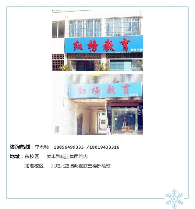 wxeditor-171124-140812-769_看图王.jpg