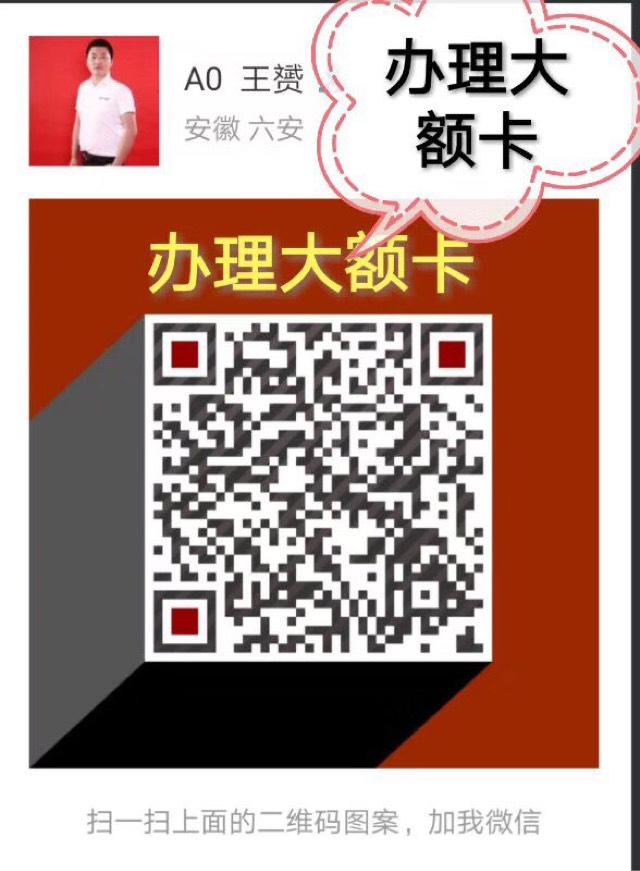 201712054633961512443495998273.jpg
