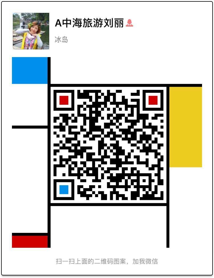 微信个人二维码.jpg