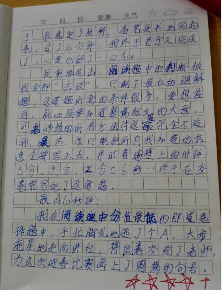2作文老师QQ1928668148.jpg