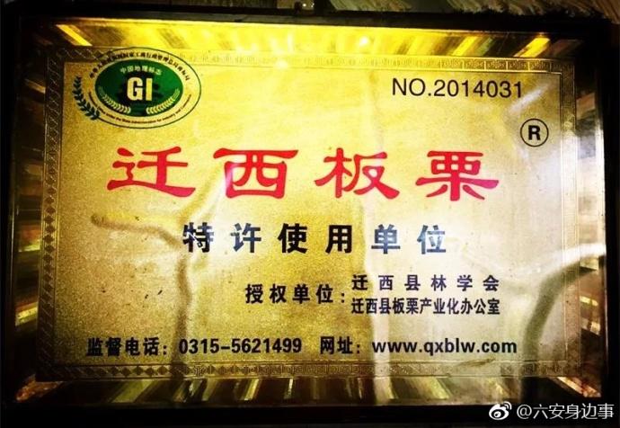 bb52314agy1fmm5su6shvj20m80fcac6.jpg