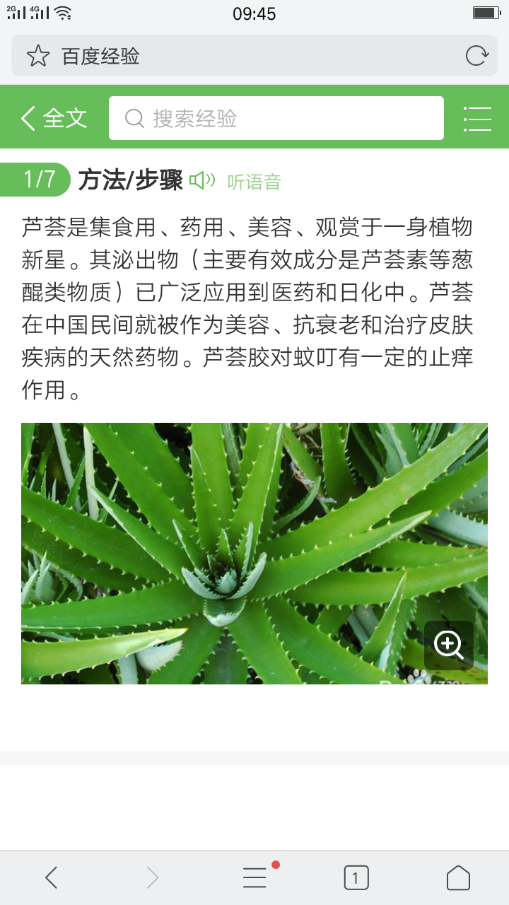Screenshot_2017-12-19-09-45-51-47.png