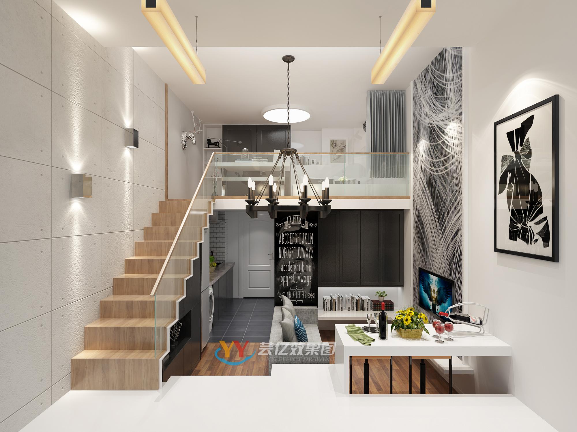 现代风格小公寓