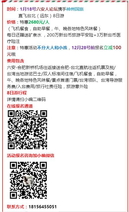 微信截图_20171222172850.png