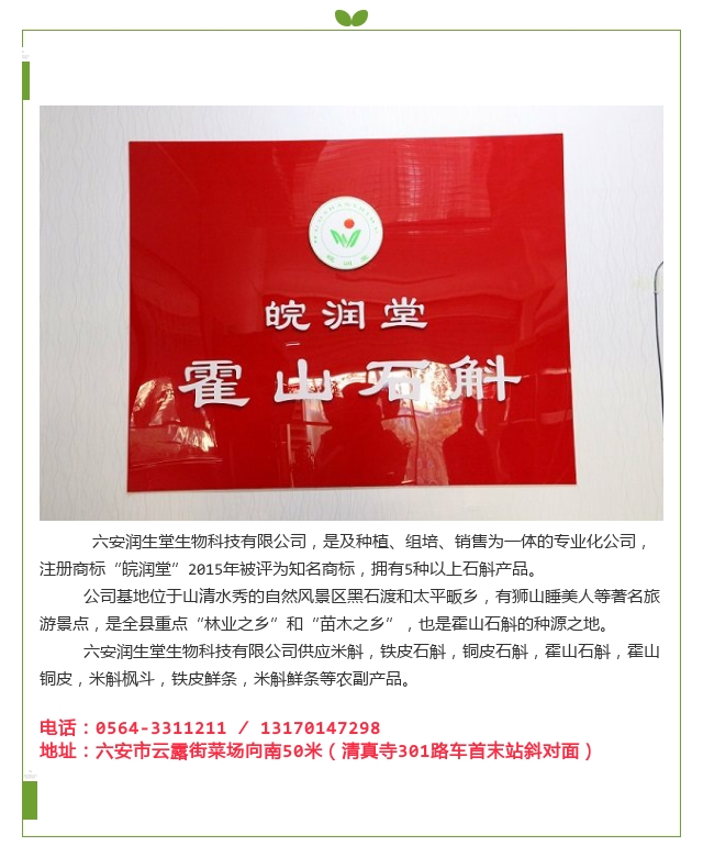 wxeditor-171225-090134-434_看图王.jpg