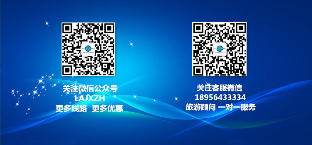 微信2张分享图.jpg