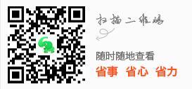 QQ截图20171225110355.jpg