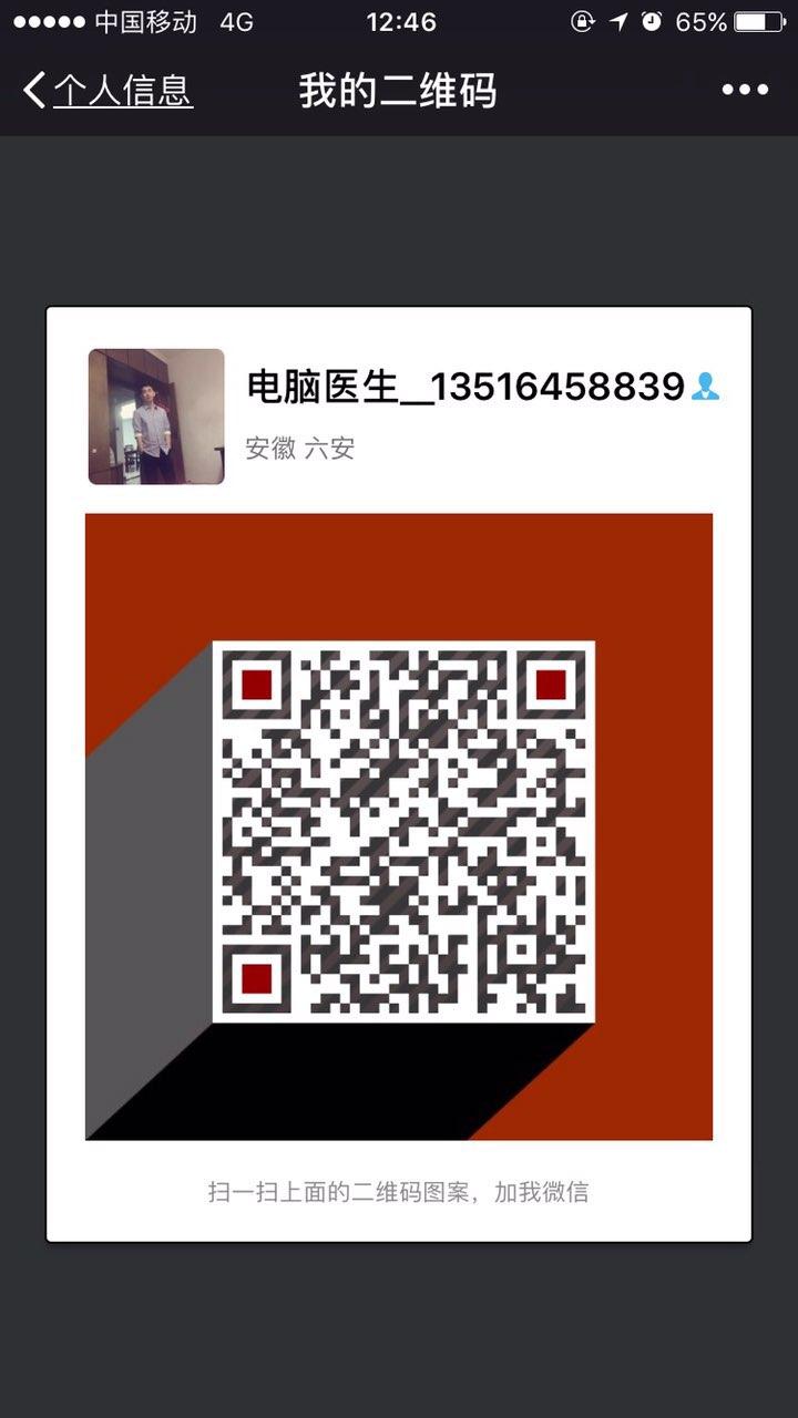 201712293058521514521347380742.jpg